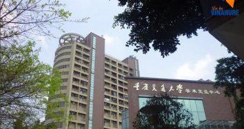Đại học giao thông Trùng Khánh thông báo tuyển sinh năm 2021