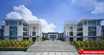 Học bổng đại học sư phạm Hoa Nam, Quảng Châu 9/2021