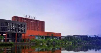 Đại học Trùng Khánh thông báo tuyển sinh năm 2021