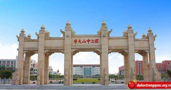 Lý do đại học Trung Sơn luôn là sự lựa chọn đầu tiên của du học sinh Việt Nam ở Quảng Châu