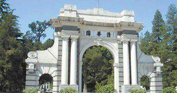 Lựa chọn trường tốt học tiếng Trung ở Bắc Kinh năm 2021