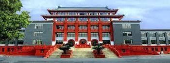 Top 5 trường đại học tốt nhất ở Trùng Khánh năm 2021