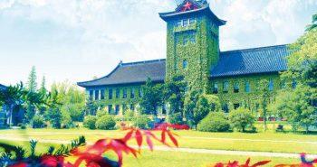 Đại học Nam Kinh thông báo tuyển sinh năm 2021