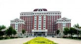 Đại học ngoại ngữ Thiên Tân – sự lựa chọn số 1 khi đăng ký học tiếng ở Thiên Tân