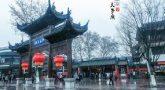 Nam Kinh có phải sự lựa chọn lý tưởng khi đi Trung Quốc du học?