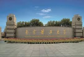 Đại học khoa học và công nghệ Nam Kinh tuyển sinh năm 2021