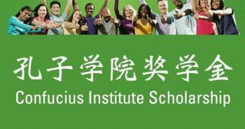 Danh sách các trường đại học cấp học bổng Khổng Tử năm 2021