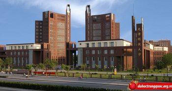 Đại học công nghiệp Thiên Tân thông báo tuyển sinh năm 2021