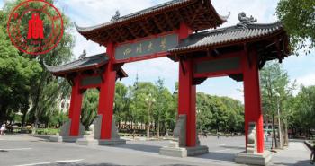 Bạn biết gì về Đại học Tứ Xuyên, Trung Quốc?