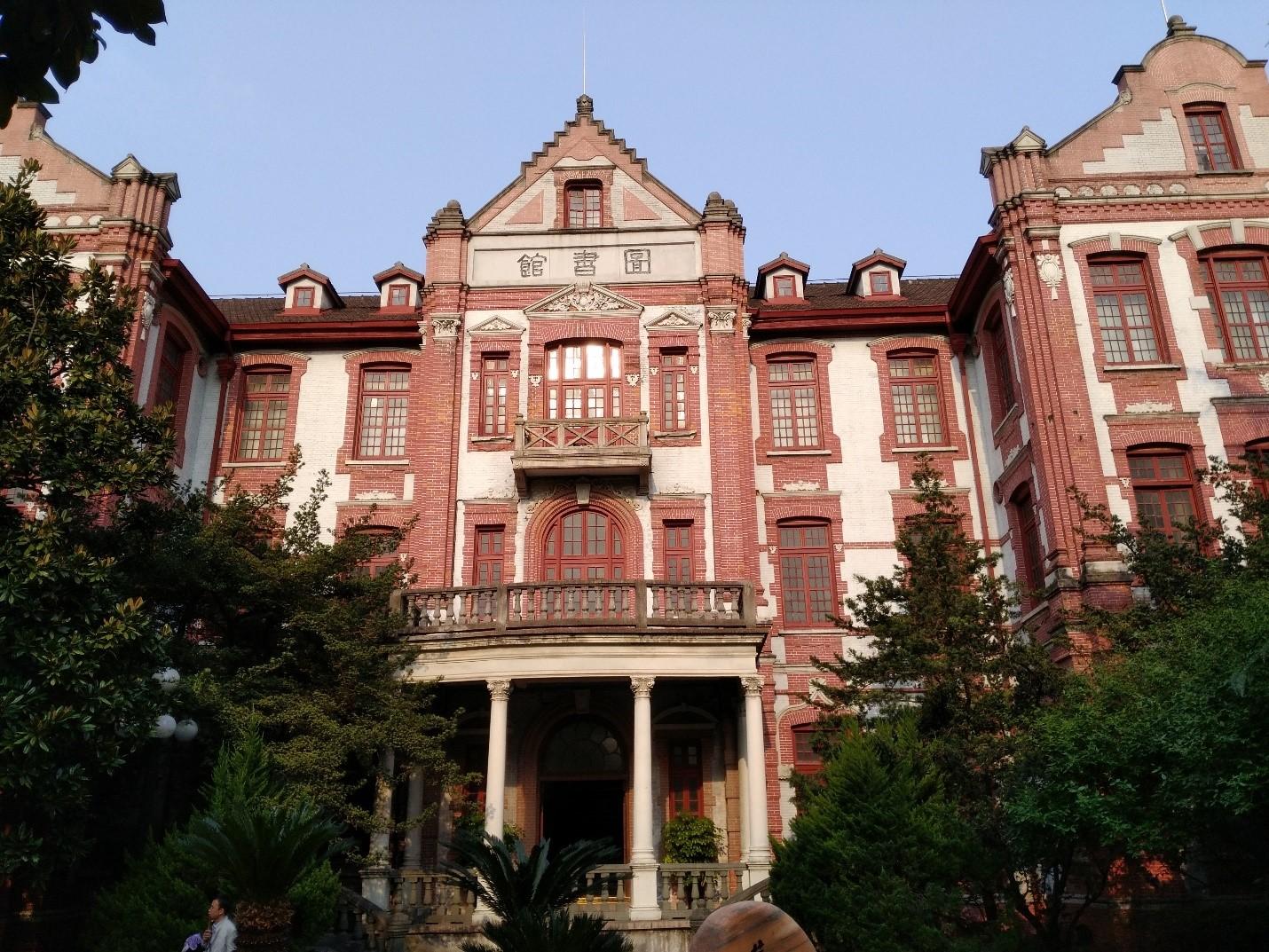 Du học Thượng Hải