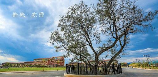 Đại học Công Nghệ Thái Nguyên