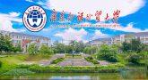 Thông tin Trường Đại học Ngoại ngữ Ngoại thương Quảng Đông