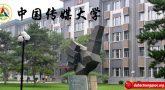 Du học Trung Quốc ngành truyền thông tại Đại học Truyền Thông 2021