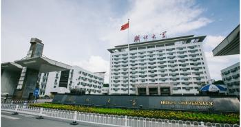 Học bổng du học Trung Quốc trường Đại học Hồ Bắc 2021