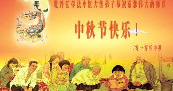 Những lễ hội truyền thống độc đáo ở Trung Quốc