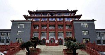 Đại học Tứ Xuyên , Trung Quốc