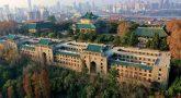 Đại học Vũ Hán – Ngôi trường top đầu tại Hồ Bắc