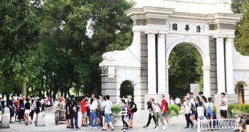 Đại học Thanh Hoa, Trung Quốc 2021 – 2022