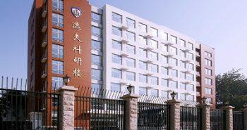 Du học Trung Quốc ngành Y Khoa