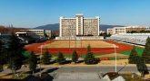 Đại học khoa học công nghệ Nam Kinh Trung Quốc