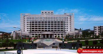 Đại học kinh tế và tài chính Đông Bắc, Trung Quốc