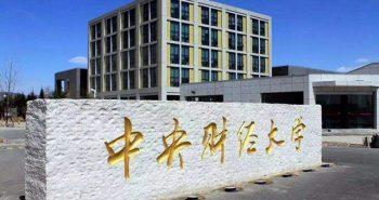 Tổng quan trường Đại học tài chính trung ương Bắc Kinh 2021 – 2022