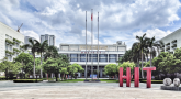 Học viện Công Nghệ Cáp Nhĩ Tân, Trung Quốc 2021 – 2022
